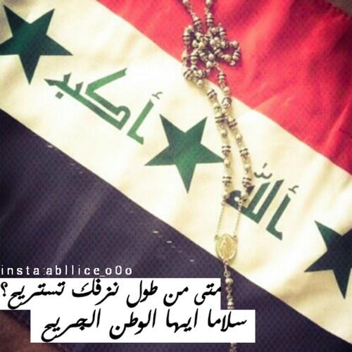 رمزيات عراقية رمزيات بنات عراقية رمزيات انستقرام رمزيات بلاك
